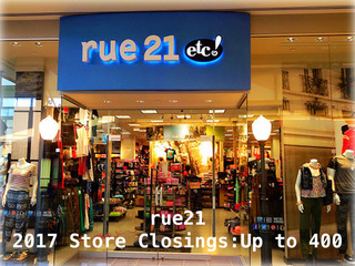 14 major retailers closing stores in 2017