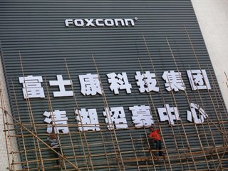Senator: Foxconn deal with Wis. could come soon