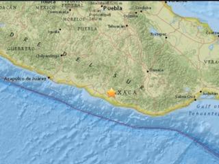 USGS: Earthquake shakes southern Mexico